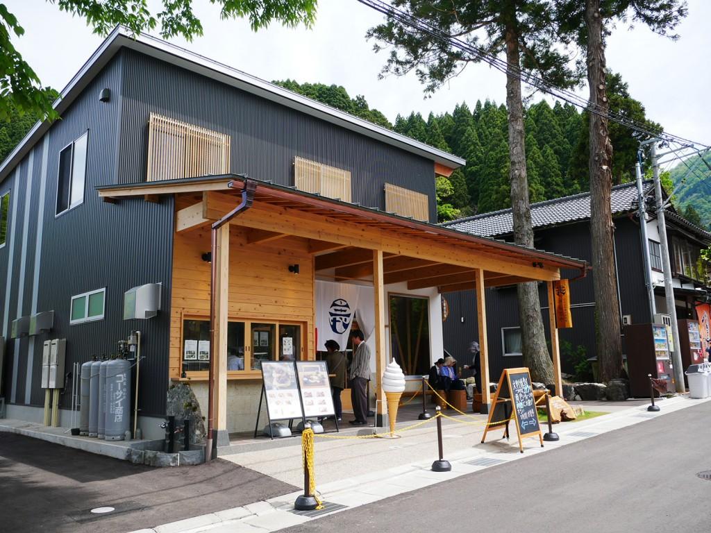 石川県白山市の有名大判焼き2号店おもてや
