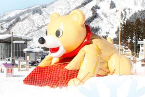 西日本でスキー場(キッズパーク完備)を利用するなら【一里野高原ホテルろあん】