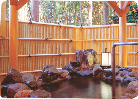 Special Suite with an Open-air Onsen Bath